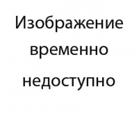 ПРАКТИК MDC-A4/650/10