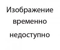 ПРАКТИК MDC-A4/910/9